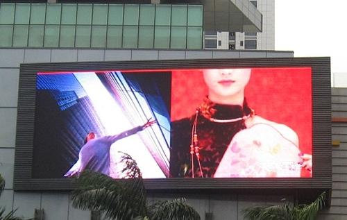 Biển quảng cáo led full màu có góc nhìn đẹp